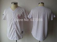team baseball jersey price