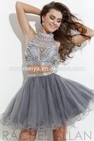Oumeiya OEC391 Silver Grey Beaded Short Tulle Two Piece Prom Dress