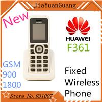Huawei F361 telephone phone cordless phone telephone wireless cordless telephone fixed wireless phone 900/1800MHZ