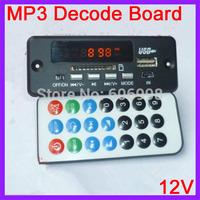 12V 5V Universal Lossless WAV Module Radio Speaker MP3 Decoder Board Lossless Audio Decoder MP024
