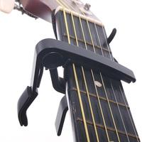 KINGZER Acoustic Classic Electric Quick Change Guitar Clamp Keys Capo Black