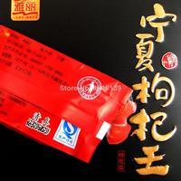 Free Shipping prunella Ningxia Goji Berries Dried Wolfberry fruit goji berry goji berries 20g/bag