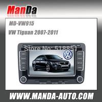 Plug And Play 2 Din Car DVD GPS For VW Tuguan With GPS Navigation