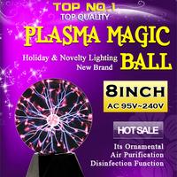 Cheap Toys For Children 8 inch Magic Glass Plasma Ball Sphere AC96v~240v Glass Ball Novelty Night Light Gift Box