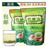 hot sale dongting biluochun green tea 500g for weight loss green snail spring pi lo chun tea bag/250g (rujia)