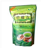 new dongting biluochun green tea 250g weight loss green snail spring  pi lo chun tea health care(rujia)