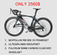 2014 complete carbon road bike M8 color cheap carbon frame,bicycle frame , Mcipollini frame ,bike frame ,free shipping