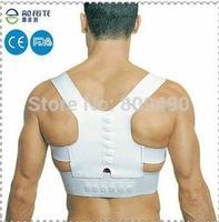 CE&FDA approved BACK posture SUPPORT BRACE POSTURE CORRECTION adjustable magnetic Posture Corrector Back Brace Posture Brace