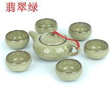 Colorful ice crack glaze tea gifts Dark green ice crack glaze kung fu tea set teapot