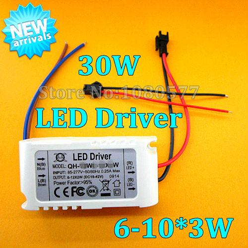 10pcs Good Quality and Free Shipping 6-10x3W 650mA LED driver 6x3w 7x3w 8x3w 9x3w 10x3w 18w 20w power supply Transformer(China (Mainland))