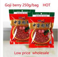 250g Dried goji berry,Herbs Pure Bulk Bag ,For Weight Loss,china goji berries herbal Tea green food for health care preventative