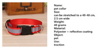 Free delivery to 2.5 cm wide reflective PP ribbon pet dog collar dog pet reflective collar necessary