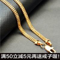Fashion color gold Men accessories necklace male 18k rose gold personalized vintage male necklace