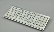 wireless mini keyboard price