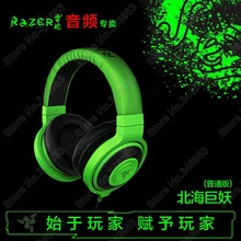 wholesale razer game