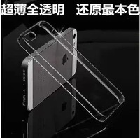 Free Shipping, Transparent Case FOR Iphone 5s, Clear PHONE Case for iphone5, iphone 5s silicone cover, Iphone 5 Hard shell EP041
