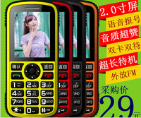 SG Post  Phone with Large Screen Loud Speaker big letter keys strong battery  Best Old-age Elder Cell Phone Mobile Phone