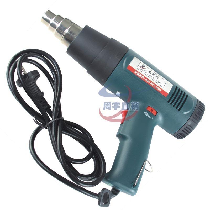 beit boutique ferramenta elétrica/ferramentas pneumáticas 1600w temperatura arma de ar quente, ajustável pistola de ar quente(China (Mainland))