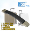 Hardware equipment accessories NRH 4504 hebron telescopic handle travel luggage handle rolling suitcase handle