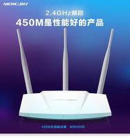 free shipping MERCURY / Mercury MW450R high power wireless router through the wall 450 trillion