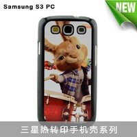 DIY 9300 cases heat sublimation printing phone covers PC covers and aluminium sheet cheap price free shipping