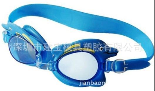 Солнцезащитные очки для мальчиков Lonca , antifogging free