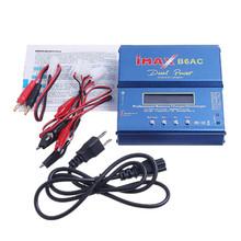 cheap imax charger b8