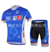 Short sleeved riding suit the summer male breathable perspiration