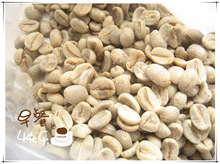 S S cafe 1lb bag 100 Arabica typica coffee green bean crop 16 china