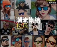 Wholesale-2014 Classic Colorful sunglasses Riding driving sunglasses glasses coating sunglass sun glasses ray band sunglasses