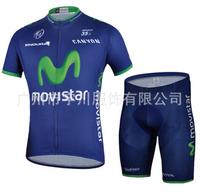 Green M Moviistar Short Sleeve Polo cycling clothing
