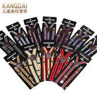 2014New Children Adjustable solid Suspenders baby Elasti Braces Kid Suspenders,Size 2*65CM CM,22colors,100pcs/lot,Free Shipping