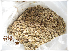 S S cafe s h b 2013 old coffee green bean 100 catimu 16 1lb bag