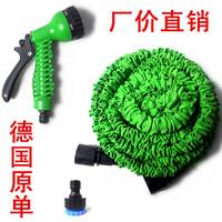 2014 fashion garden required! Garden watering hose set hose gun head of multifunctional connector 100/75/60ft
