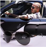 2014 Fashion polarized ray Designer Sports Sunglasses Brand Men Women Sunglasses coating sunglass with packaging