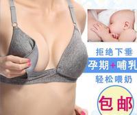 2014 New 1PC Woman Breast Feeding Bra For Nursing  Maternity Women Underwear Cotton Nursing Maternity Bra 3 Size DP870249