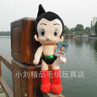 Super cute 1pc 34cm cartoon Astro Boy robot funny plush hold doll hold pillow stuffed toy children boy girl gift