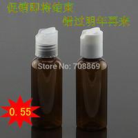 CHIAKI LID!!! FAST SHIPPING! 1200PCS/LOT! 50 ml lotion bottle cap Chiaki ml PET plastic bottle packaging agent sample bottles Tr