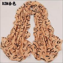 black silk scarves promotion