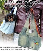 dog bag carrier reviews