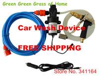 FREE SHIPPING!!! 2014 auto car washing set high pressure car washer device 12V60W pump 8m water pipe metal watering gun hot sale