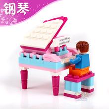 plastic toy piano price