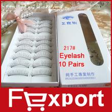 false eyelash price