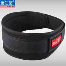 Fitness Weight lifting Deadlift Squat Dumbbell Barbell waist support black comfortable belt  Free Shipping