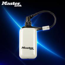 cheap master lock key