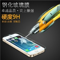Premium Tempered Glass Screen Protector Protective Film For iPhone 5 / 5S / 5c Free shipping PY