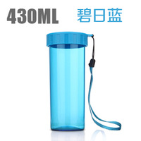 430ml plastic tea cup coffee cup readily cup leak Xpress portable genuine creative deals Readily Cup
