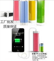 Promotion,Powerbank External Battery 2600mAh Emergency USB Power Bank Charger Portable Charger for Phone Colorful Various