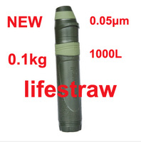 Life Straw Water Filter LifeStraw Miniwell 0.05micron for Emergency Camping Hiking & Army portable water purifier