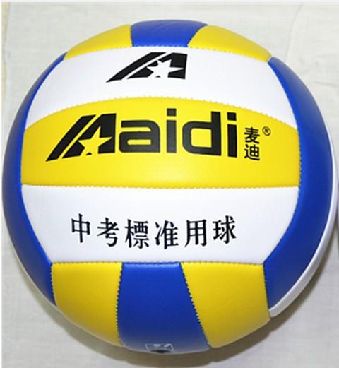 Товары для волейбола pu /2801volleyball